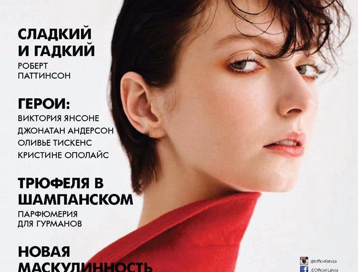 L'Officiel Latvia amilcar lusinchi